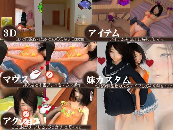 d_063414jp-001.jpg