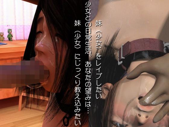 d_063414jp-002.jpg