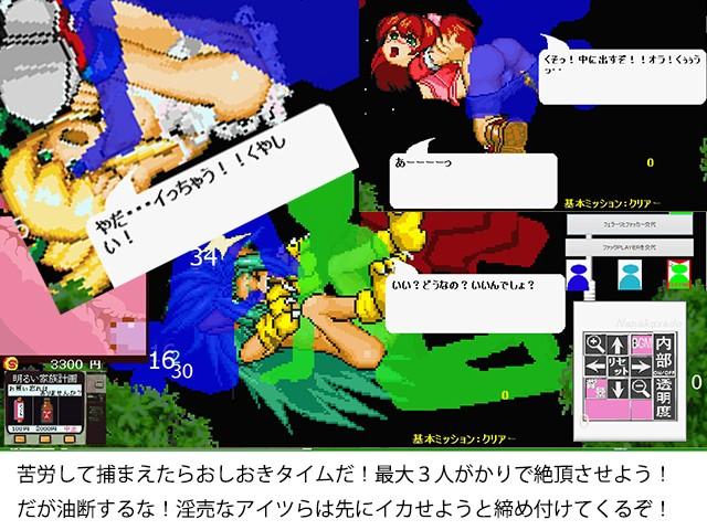 d_074341jp-002.jpg