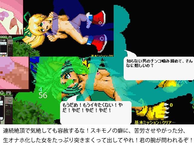 d_074341jp-004.jpg